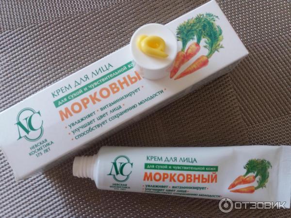 Крем морковный своими руками 79