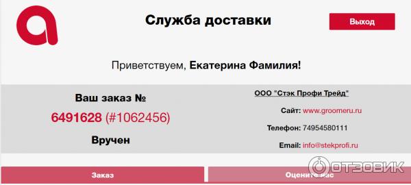 Справка в бассейн 200 руб с доставкой в Москве Котловка срочно