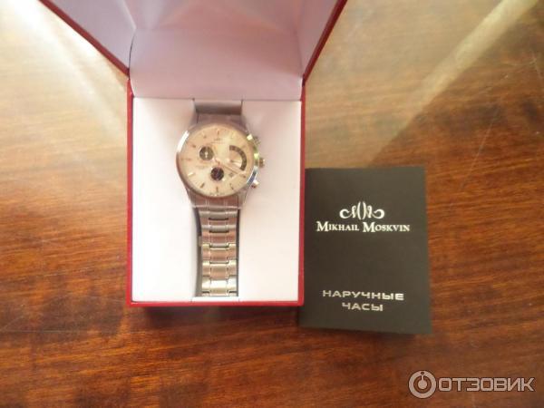 Часы как подарок отзывы 617