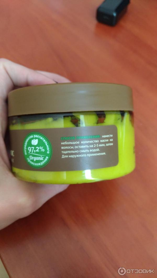 Маска активатор роста волос bio rehab tiande