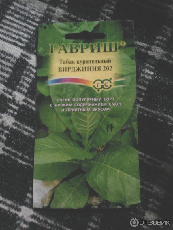 Продам качественные, районированные семена табака
