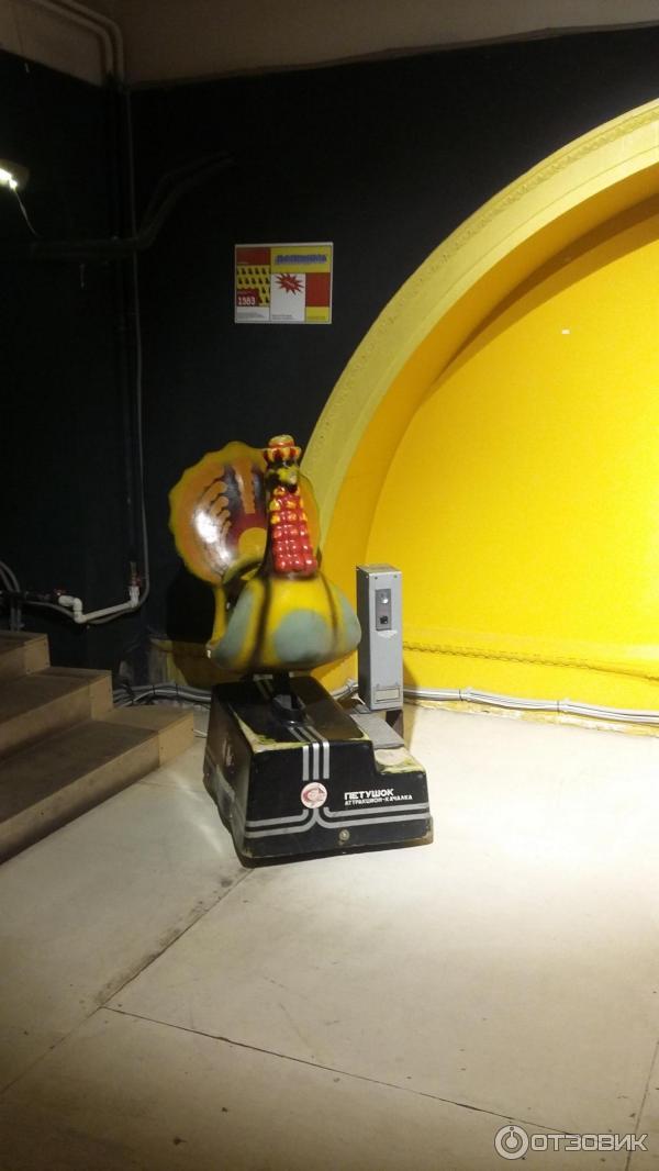 Где есть игровые автоматы в москве кузьминки игровые автоматы ссср перехватчик