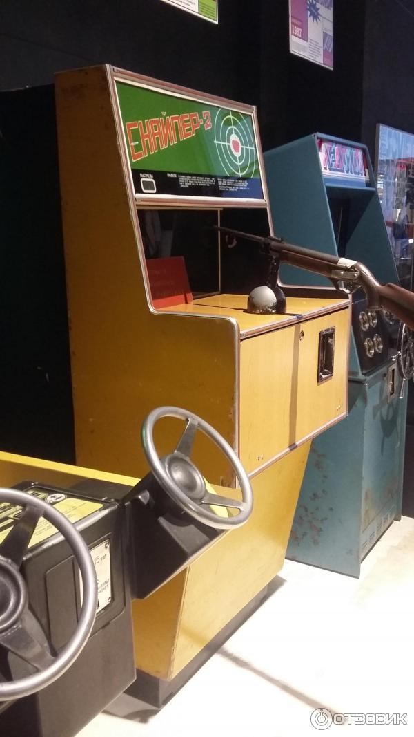 Когда в москву вернутся игровые автоматы игровые автоматы играть бесплатно и без регистрации колобок