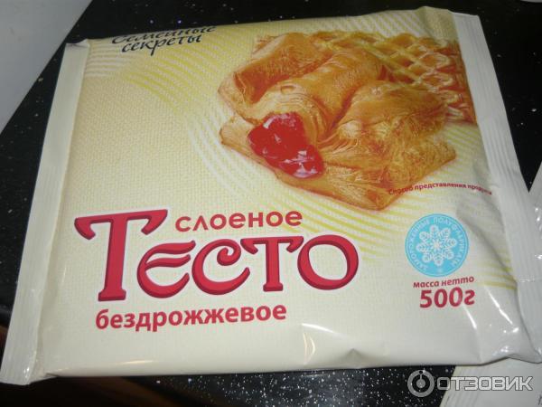 Слоеное тесто бездрожжевое покупное что приготовить