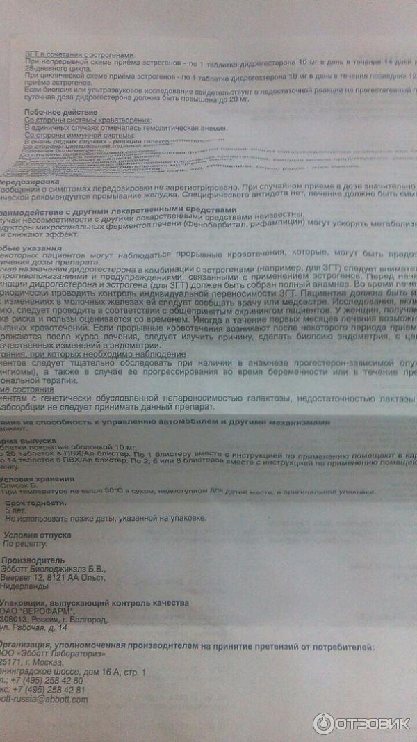 Нео-пенотран - запись пользователя Настя (Mel1202) в