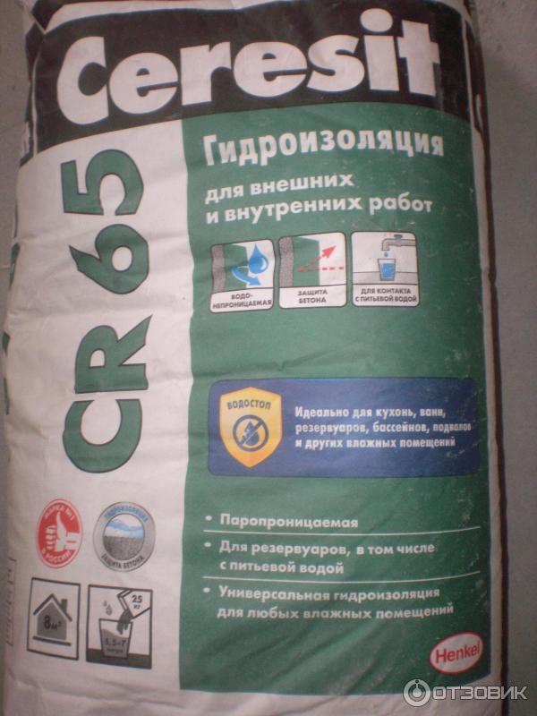гидроизоляция церезит cr 65 инструкция отзывы
