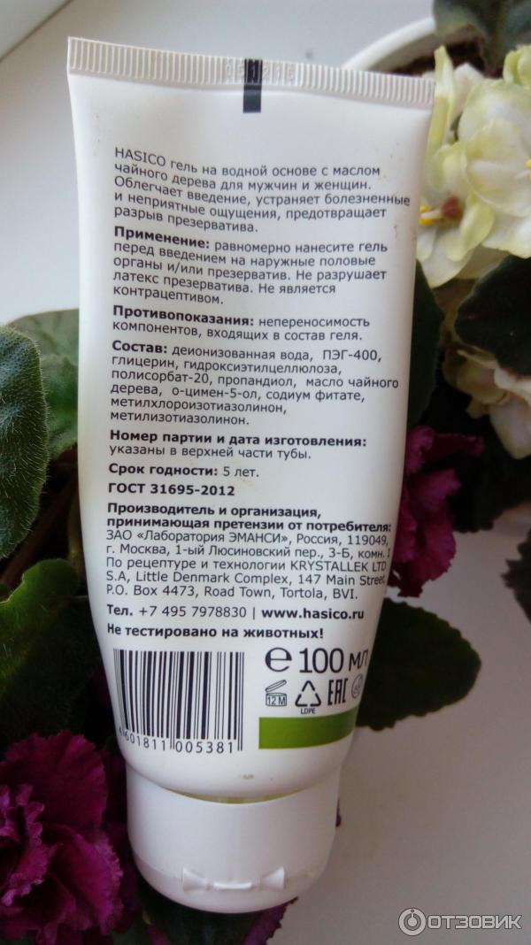 Лечение грибка ногтей маслом чайного