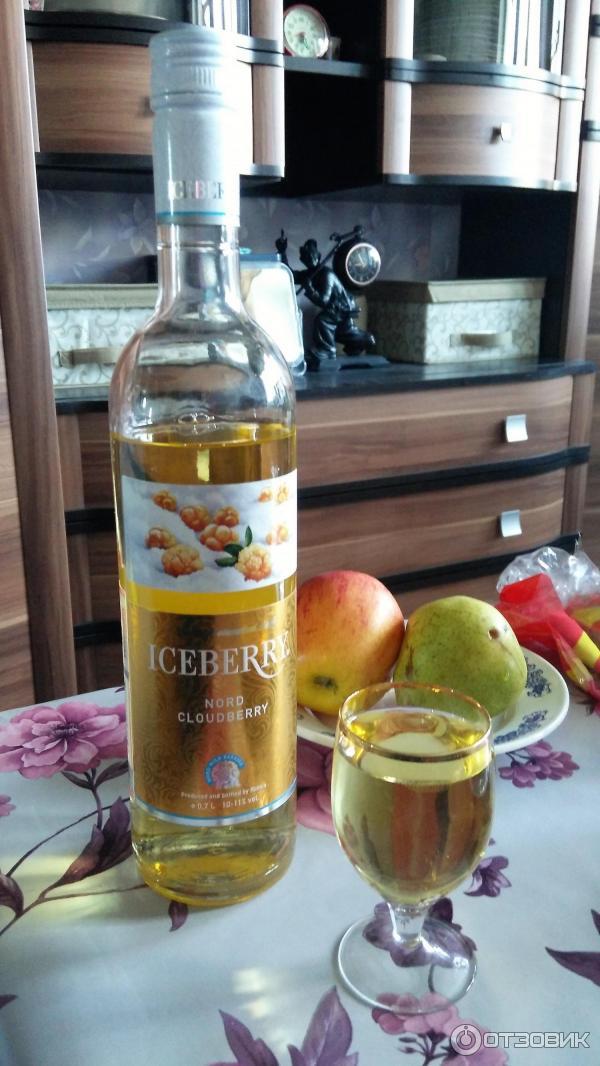 Вино из морошки в домашних условиях простой рецепт 502