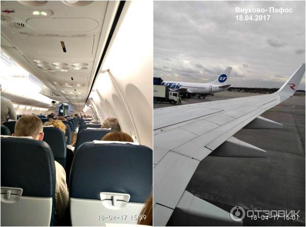 Отзыв о Авиакомпания Россия В принципе летать можно но все  Авиакомпания Россия