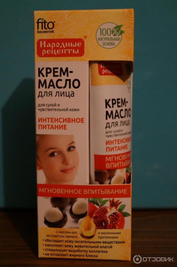 Народное средство для сухой кожи лица в домашних условиях 38