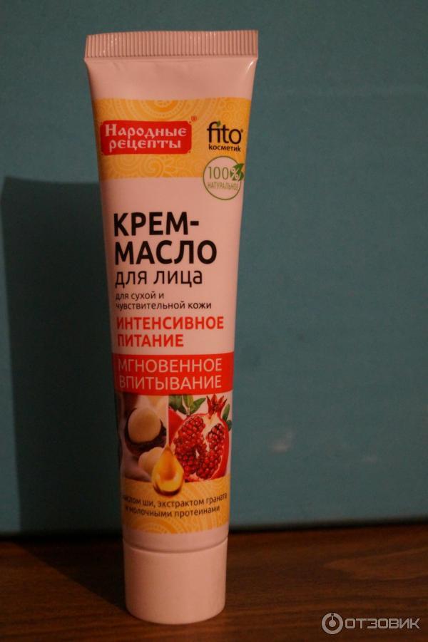 Народное средство для сухой кожи лица в домашних условиях