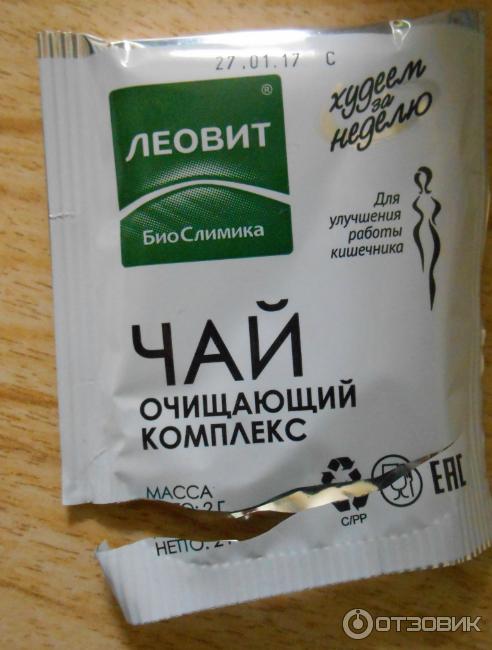 Порядок выписывания рецептов на промедол Unico-94