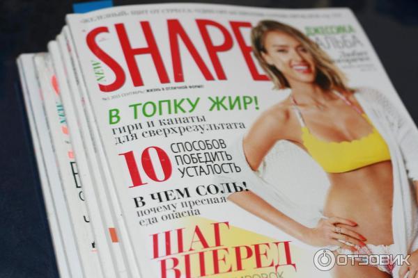 Женский журнал все о диета