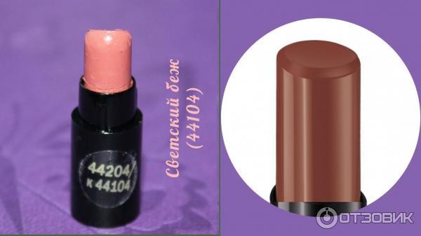 Губная помада cc модельер цвета тон минималистичный нюд