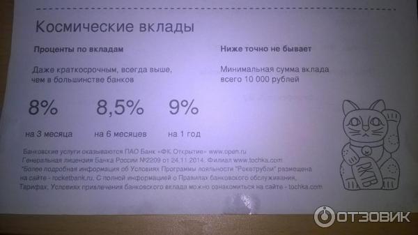 http://i5.otzovik.com/2017/06/02/4977077/img/74917658.jpeg