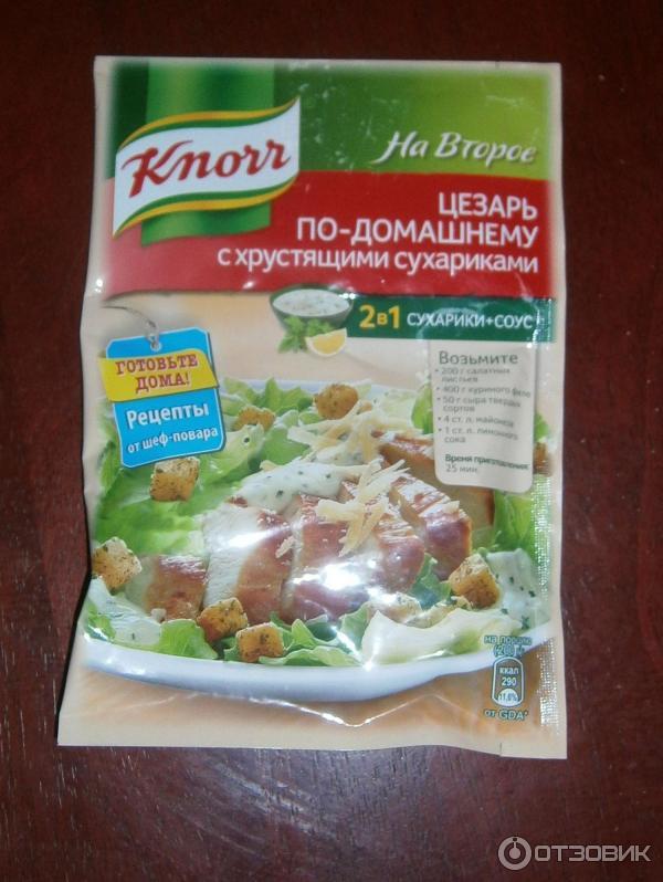 Салат цезарь как сделать сухарики
