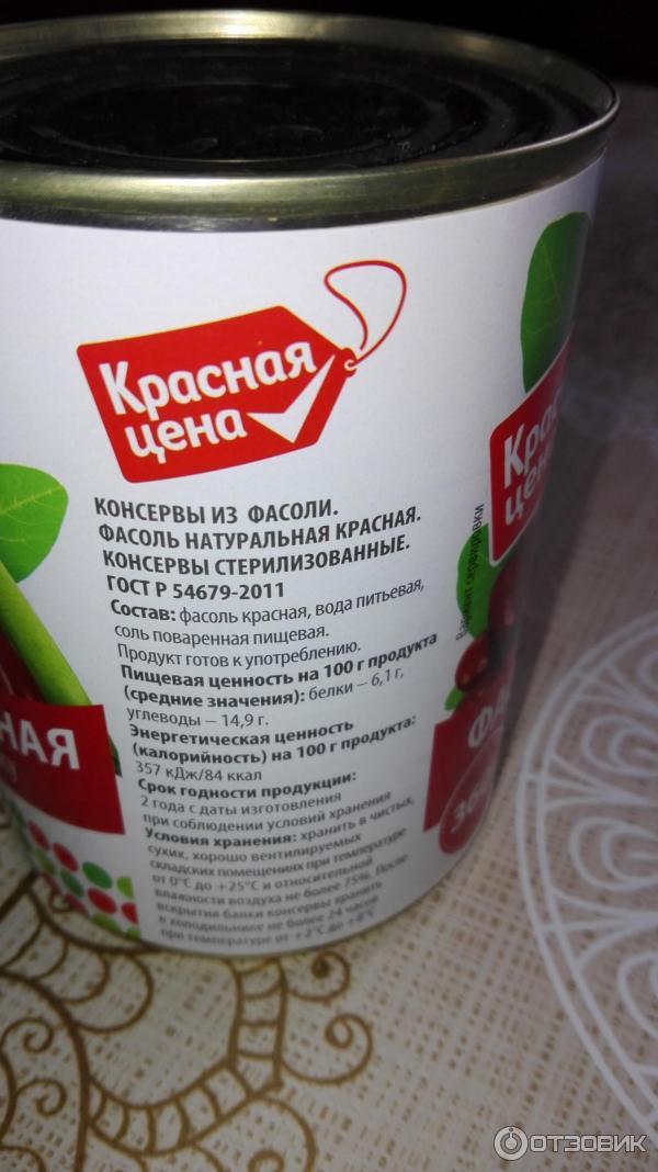Салат с фасолью и сухариками рецепты