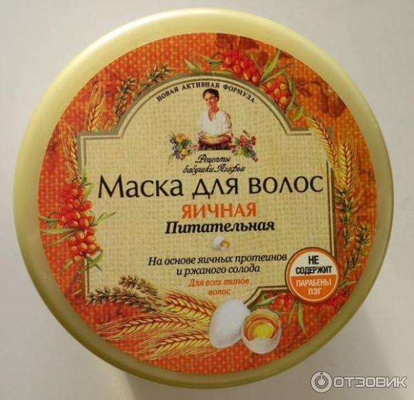 Яичная маска для волос рецепт