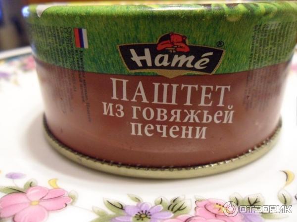 Рецепты салатов из свиной печени рецепт