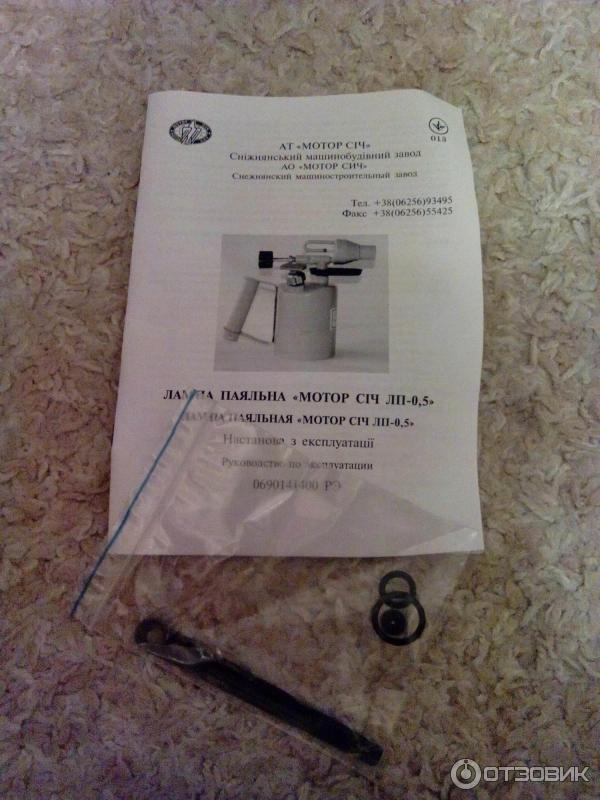 Инструкция по эксплуатации паяльных ламп