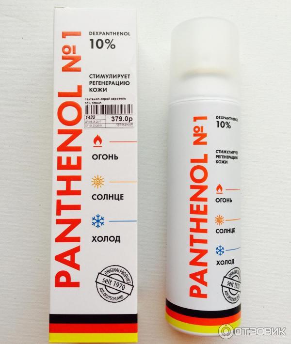 Пантенол спрей в косметологии для лица