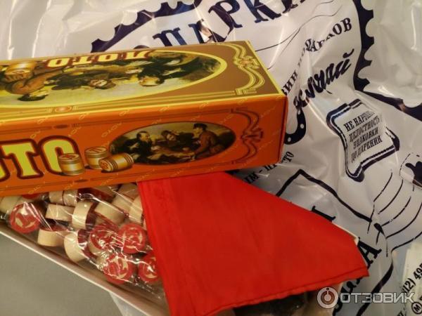 Подарки счастливый случай 95