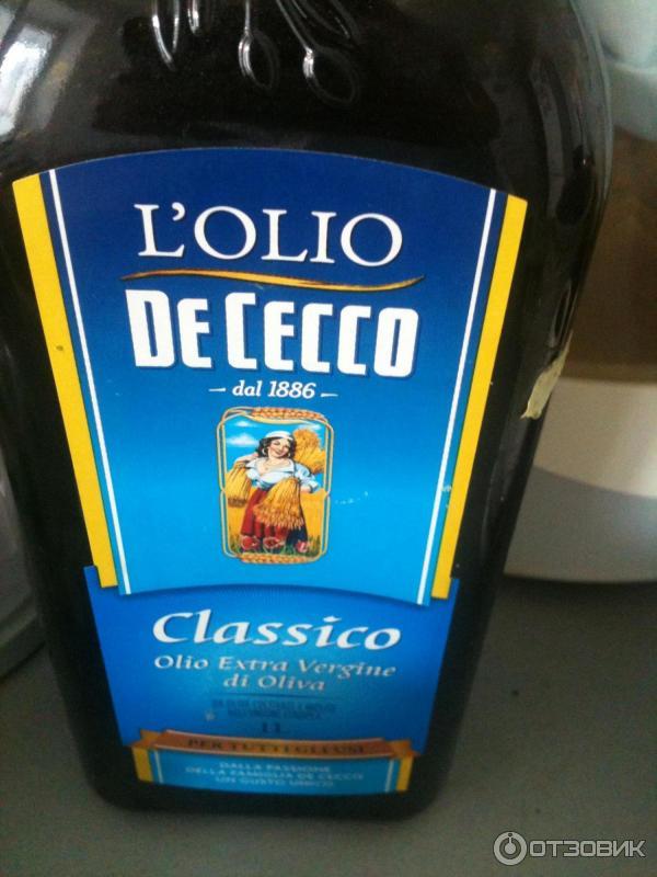 Почему замерзает оливковое масло в холодильнике