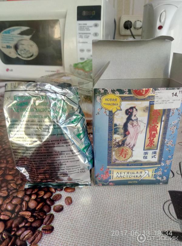 Чай для похудения ласточка состав