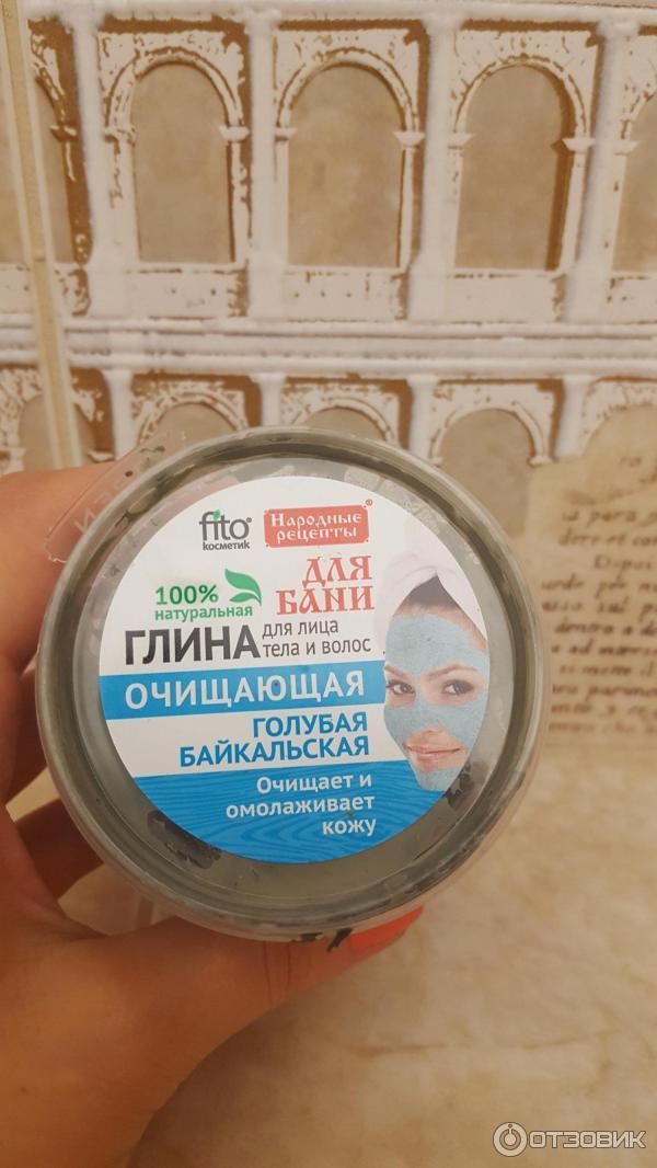 Глина для лица тела и волос народныеы отзывы