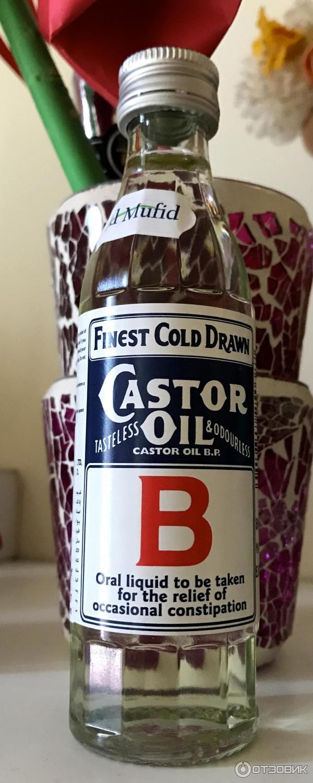 Если выпить касторовое масло беременной