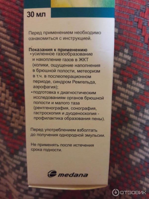 Настя каменских беременна 2014 фото 57