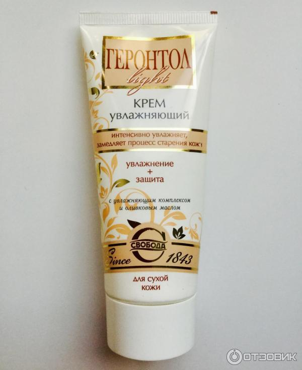 Этот интенсивно увлажняющий крем, предназначен для сухой увядающей кожи.