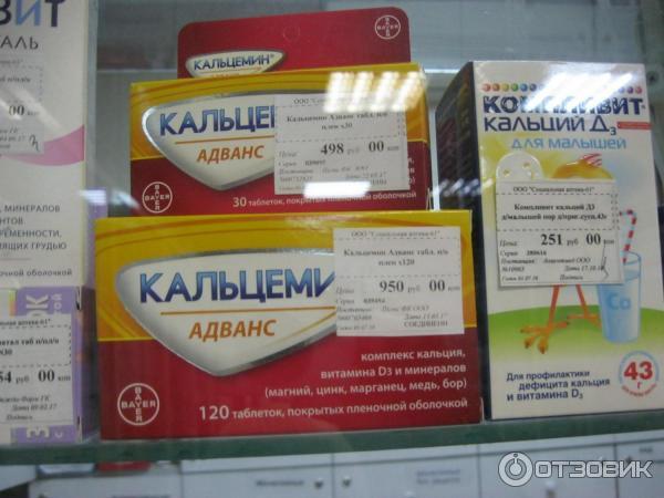мужском аптека: умеренных цен ул российская добрым