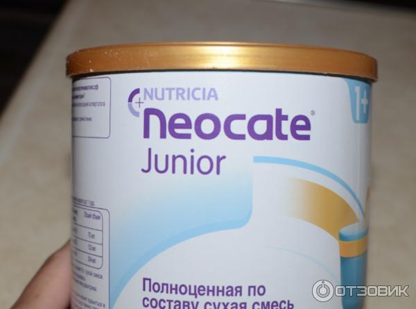 Неокейт джуниор инструкция по применению