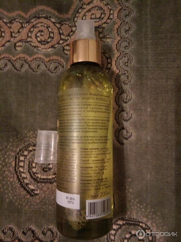 Живые витамины для волос сила сибири