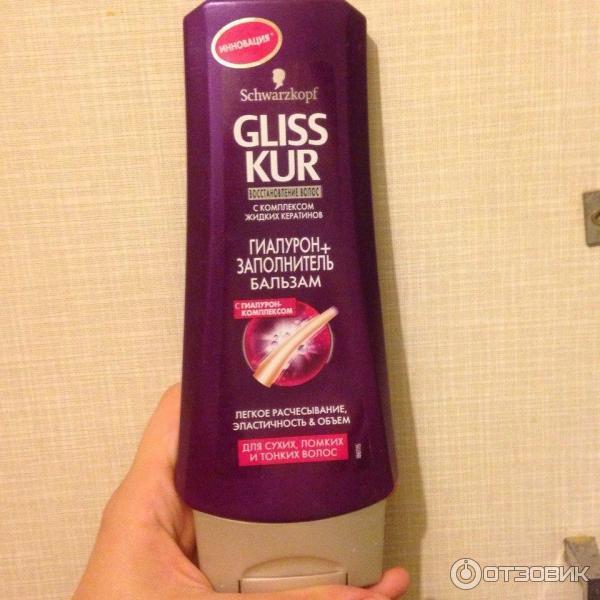 Бальзам для расчесывания волос в домашних условиях 906