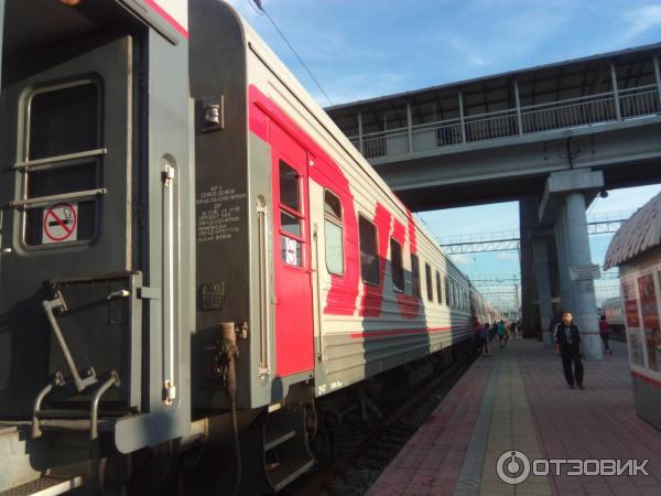 отличия ГВЛ ржд маршрут поезда 057 кисловодск иркутск этим товаром покупают