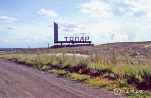 проститутки шахтинска карагандинской области-жп2