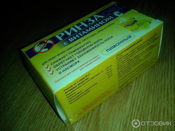 лида таблетки для похудения цена купить црв