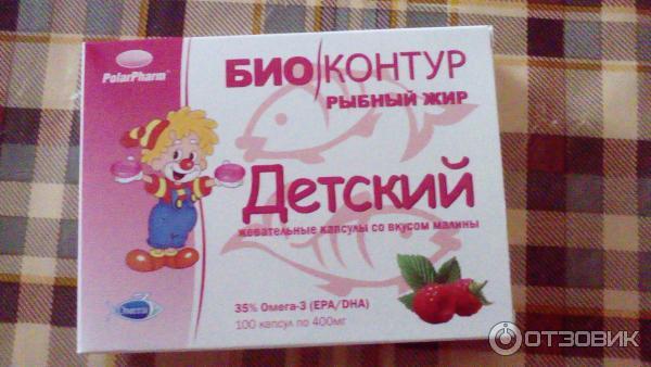 Рыбий жир детский n100 капс 200мг, цена 118 руб. , купить в москве.