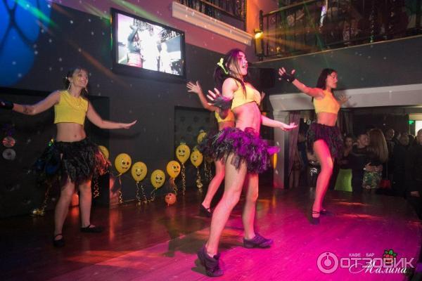 Фотоотчет клуб бар малина нижний тагил