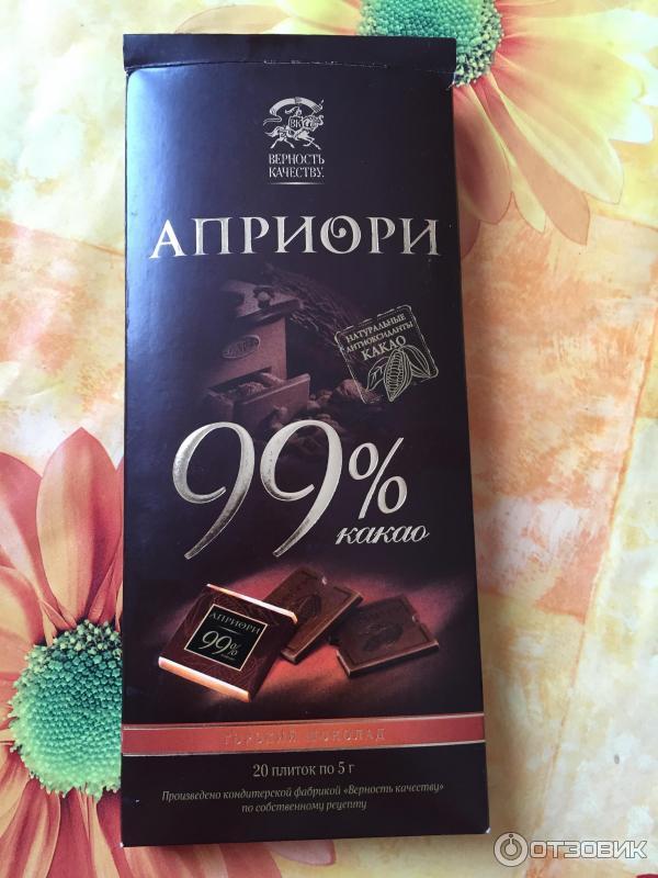 шоколад априори картинки