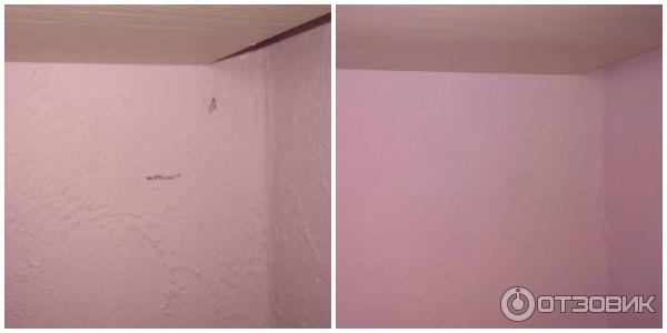 Краска фактурная для внутренних и наружных работ Element R-1 фото