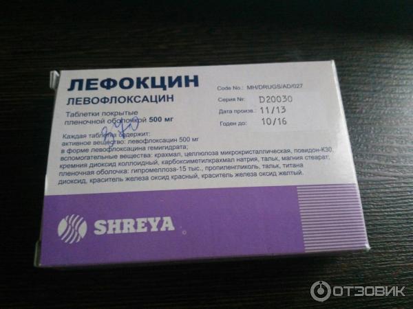 Таблетки от простатита лефокцин хронический простатит синдром тазовой боли у