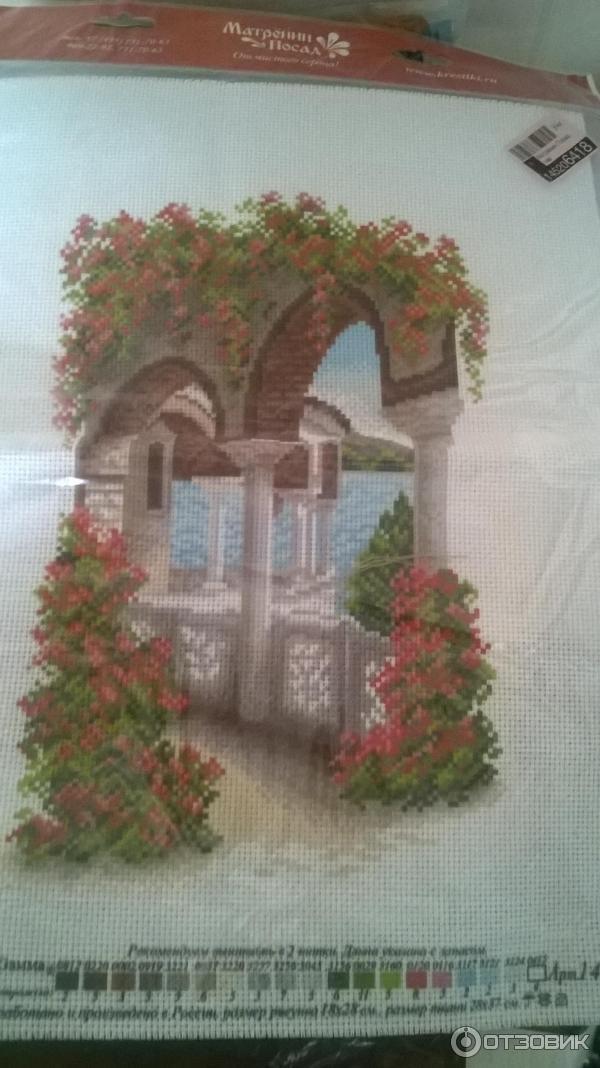 Вышивки - наборы для вышивания бисером! Интернет-магазин 71