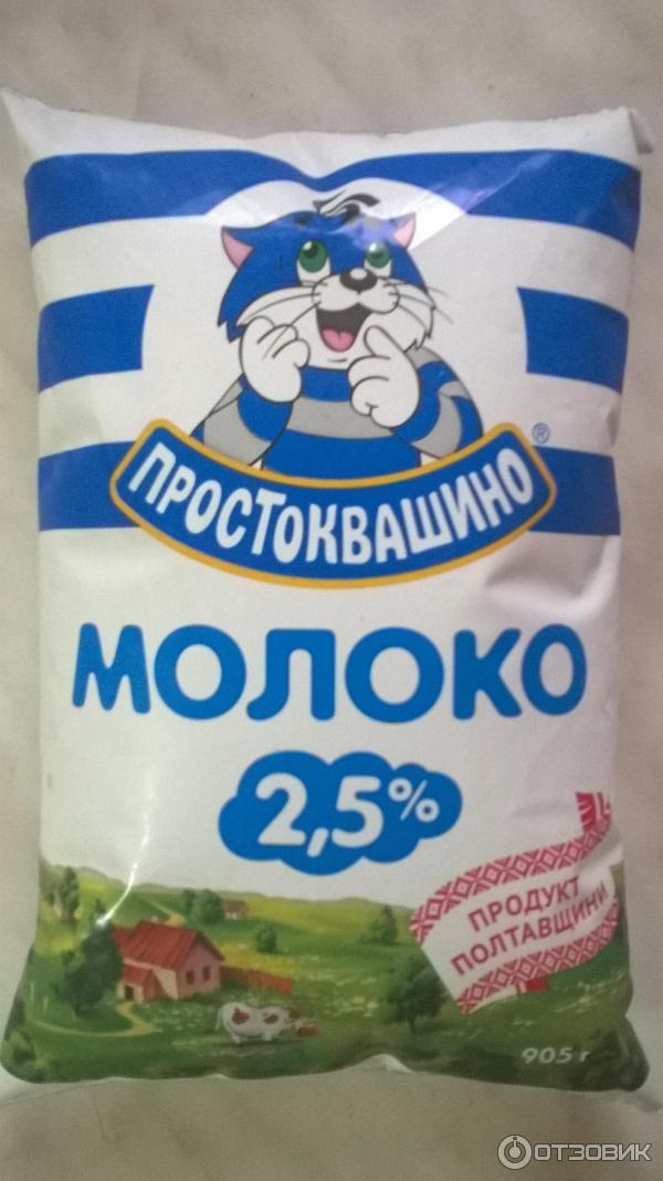 выглядит эффектно, картинка пакет молока достаточно коварно
