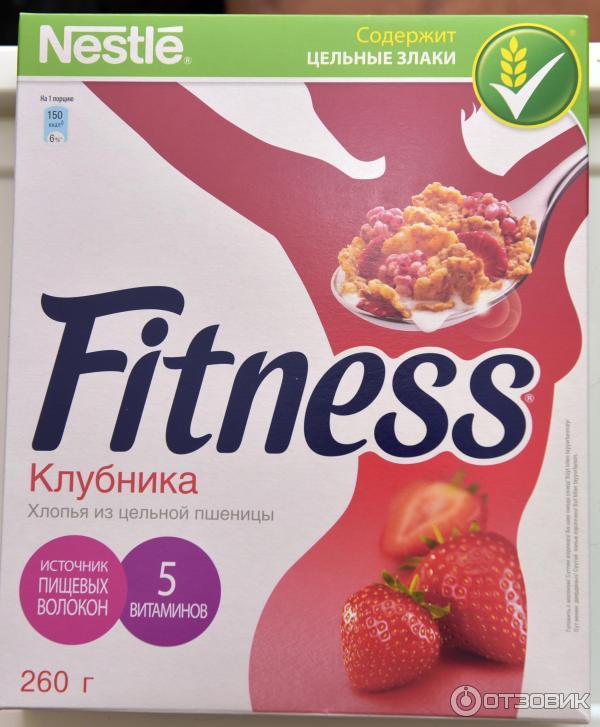 Хлопья Фитнес Для Похудения. Помогают ли хлопья Fitness похудеть. Мой личный отзыв