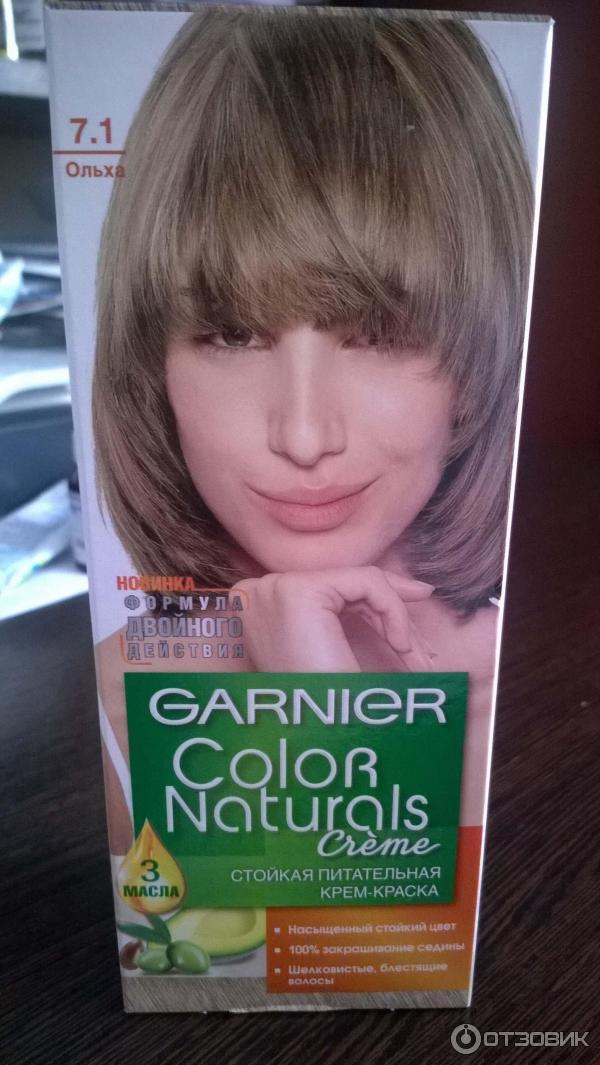 моет цвет краски для волос ольха фото занимают