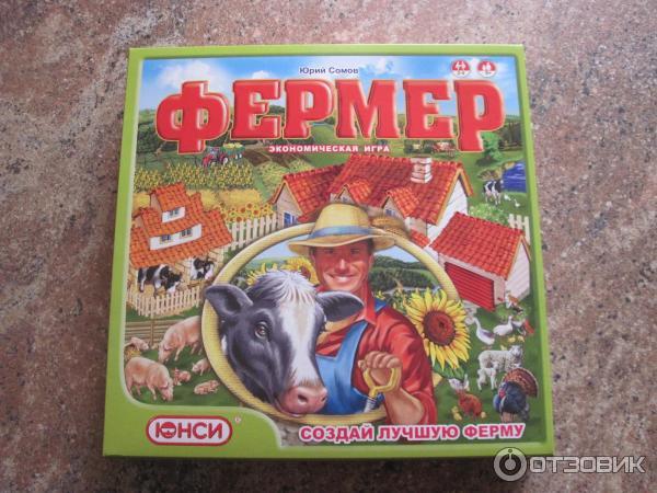 экономическая игра фермер юрий сомов