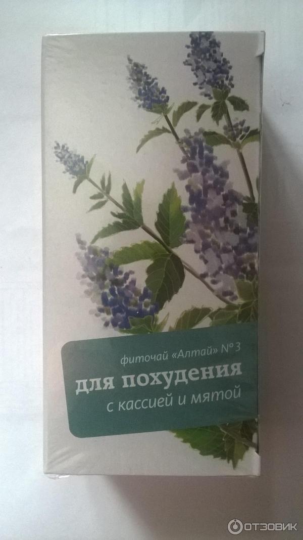 Фито чай для похудения алтай